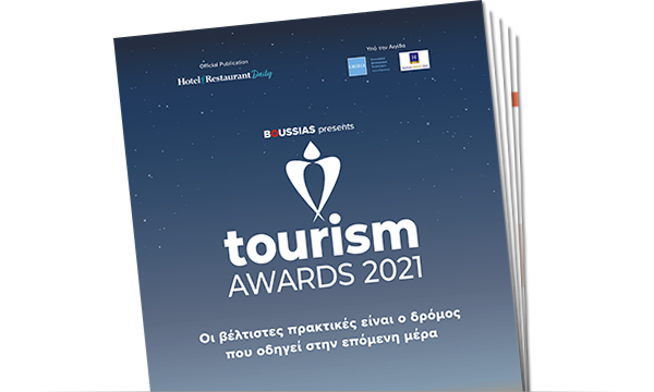 Tourism Awards 2018 | Download Entry Guidelines