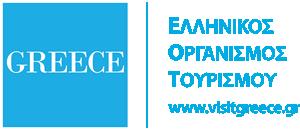 Ελληνικός Οργανισμός Τουρισμού (ΕΟΤ)